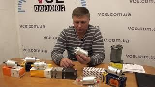 Фильтр топливный на SKODA RAPID | vce.com.ua #ЗапчастинаSKODARAPID