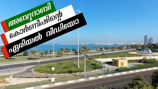 Abu Dhabi Corniche - Parrot Bebop Done Video (UAE)