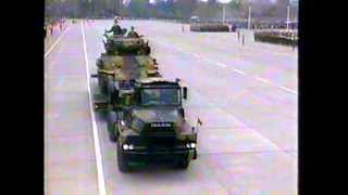 Parada Militar 1994 Chile:Ejército de Chile(Completo)
