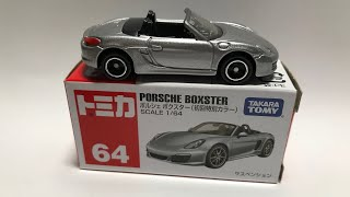Tomica Porsche Boxster limited colour unboxing and review! (The Tomica Table)