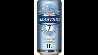 Beer in Serbia.... Baltika