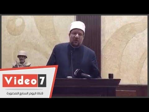 اليوم السابع :وزير الأوقاف يختتم زيارته لشمال سيناء بلقاء جماهيرى فى العريش