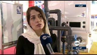 ممثلو شركات إيرانية: إقتصادنا يحتاج لخبرات دول المنطقة