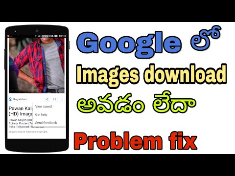 How To Download Photos In Google Chrome Telugu