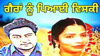 Gairan Nu Pyai Wishki Lovely  Nirman | Lovely Nirman Songs | Old Sad Punjabi Songs | Desi Media |