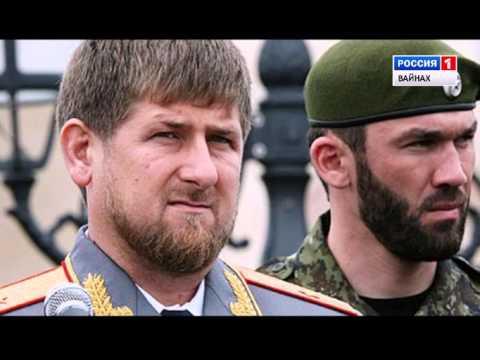 Попавшие в сеть (Асламбек Арипханов) - Чечня