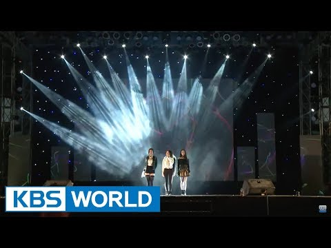 Preliminary Winners of 2017 K-POP World Festival : BeaUtiful (Vietnam)