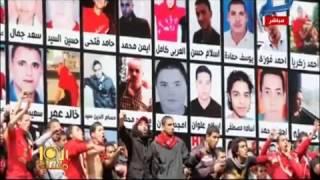العاشرة مساء| فرحة أهالى شهداء مذبحة ستاد بورسعيد بعد حكم الإعدام على 11 متهم