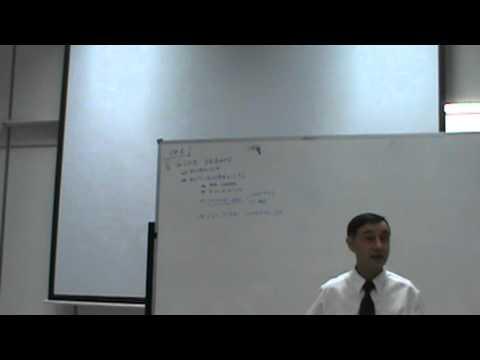 International Business - Lecture 04