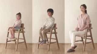 Kitoco(キトコ)~3歳からのダイニングチェア キトコは「自分で」しっか...