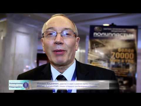 Конференция «Полипропилен 2013», видеорелиз