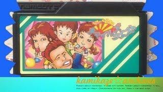 1989年6月23日(金)誕生の蟹座の貴方!