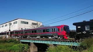 2019/11/6    名鉄  9500系  甲種輸送①  佐奈川鉄橋通過