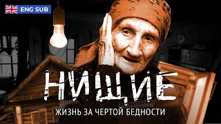 Poverty in Russia: on the verge of existence