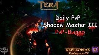 Tera Online Ru - PvP Лучник Shadow Master III Archer +15