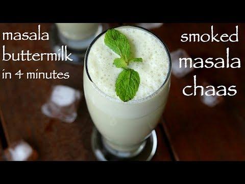 smoked masala chaas recipe | मसाला छाछ | masala lassi | smoked masala chach