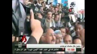 فيديو الزعيم الصالح مع الشعب اليمني في السبعين