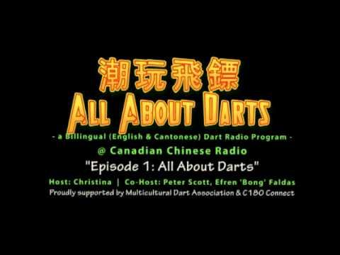 """All About Darts"" Radio Program (Bilingual) - Epi 1 - Part 1 of 2"