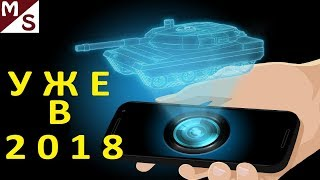 10 НАНОТЕХНОЛОГИЙ БУДУЩЕГО. Технологии будущего