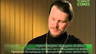 Уроки православия.  Школа покаяния. Урок 37. (О равнодушии и горячности. 3 часть). 20 октября 2014
