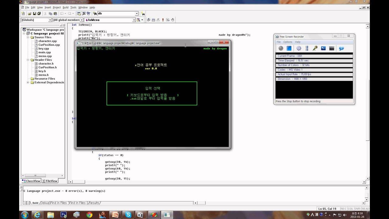 orwell dev c++ download mac