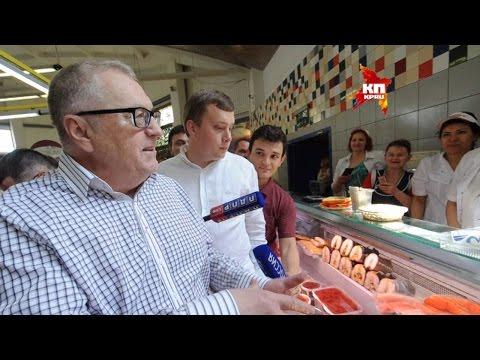 Владимир Жириновский продавал клубнику на Дорогомиловском рынке