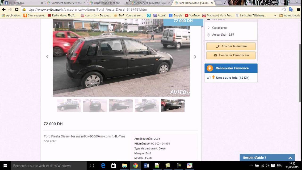خدمة لبيع و شراء أي منتوج على الموقع الرسمي avito.ma ...