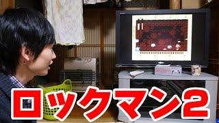 次男、ファミコンミニを買ってロックマン2をプレイする。