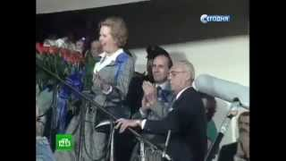 Маргарет Тэтчер умерла от инсульта