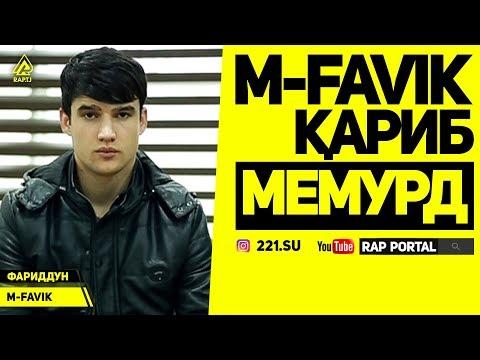 M-Favik таги КАМАЗ монд (RAP.TJ)