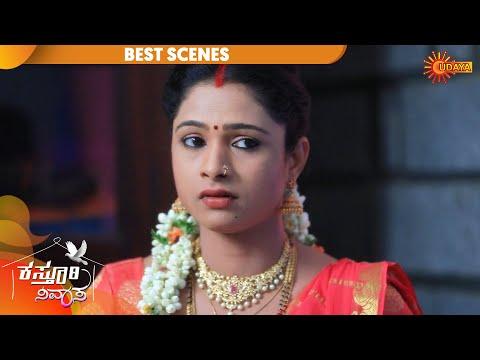 Kasturi Nivasa - Best Scene | 2nd April 20 | Udaya TV Serial | Kannada Serial