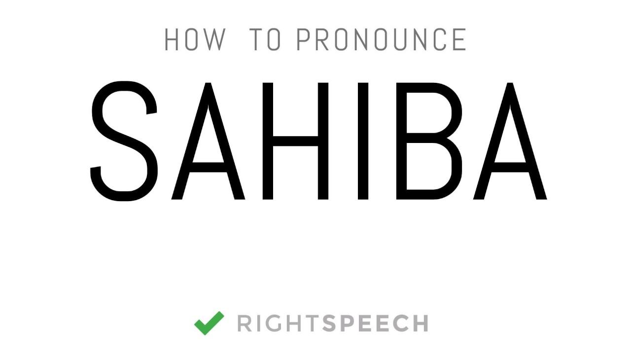 sahiba name image