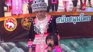 2017 Hmong Phuchifa Fest p2. Kev lom zem nyob Phuchifa.