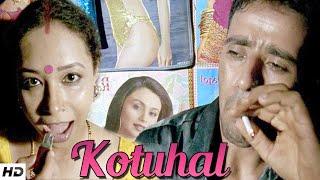 KOTUHAL - Curiosity I Mother's Sacrifice - Short Film thumbnail