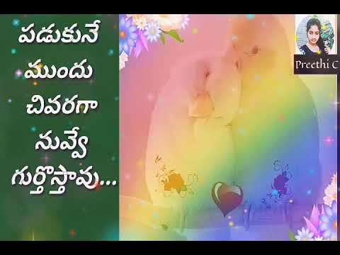 Best Love Couples Quotes In Telugu What's Up Status Video