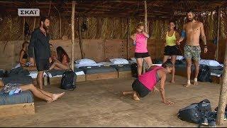 Survivor | Ο χορός των νικητών με το extra έπαθλο άνεσης  | 01/04/2018