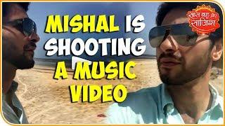 TV Actor Mishal Raheja Is Shooting A Music Video | Saas Bahu Aur Saazish