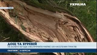 Україну накрив потужний циклон з північного заходу Європи
