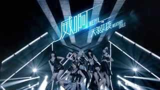 威啊Lyrics/作詞:陳國華Composer/作曲:陳國華別以為我不知道你心裡...
