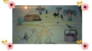 تحديث بالطبع المشاهد موضوع رسم عن الصحراء Continental Bulldog Zucht Com