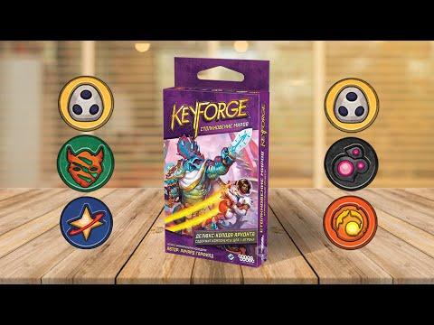 KEYFORGE #2: Целитель Хоган Vs Черная пума Грей   Играем в карточную игру