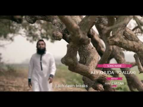 Aye Khuda ᴴᴰ Nasheed Video With English Subtitle | Hafiz Mizan | Adnan Sami