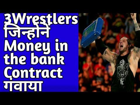 Top 3 Money in the Bank Cash-Ins That failed(hindi mai)   wwe hindi khabar   (wwe in hindi)