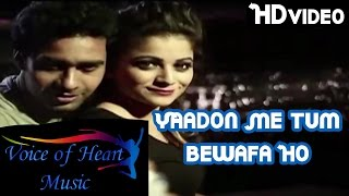 New Sad Songs 2016 Yaadon Mein Tum Full HD Video Song   Voice of Heart Music