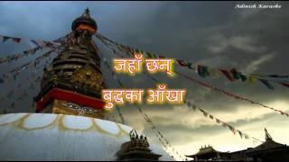 jaha chhan buddhakaa aakha karaoke