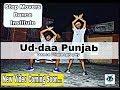 Ud-daa Punjab ft.vishal dadlani & Amit trivedi    Hip Hop dance choreography by    Step movers crew.