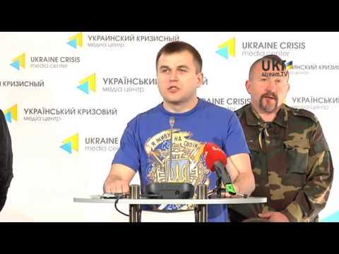 Maidan Hundreds' Leaders. Ukrainian Сrisis Media Center. May 15, 2014