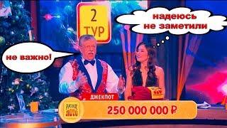 """Русское лото 1212 тираж Новогодний миллиард - 100%  обман. Факты в """"прямом эфире"""""""