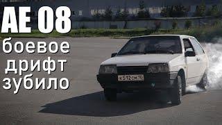 Купил боевой ВАЗ-2108 для дрифта // АЕ08
