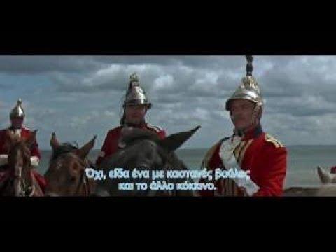 Download Captain Lightfoot 1955 Greek subtitles